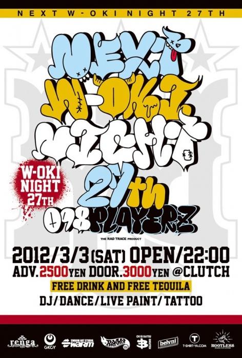 W-OKI NIGHT 27