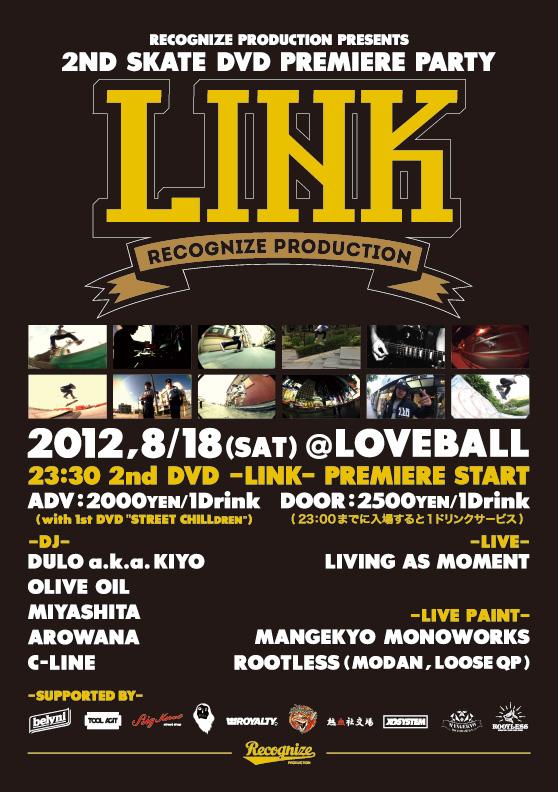 LINK flyer