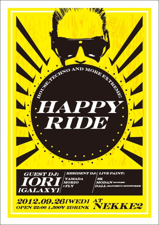 HAPPY RIDE