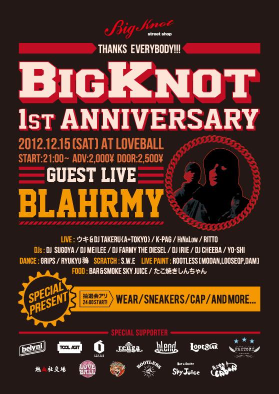 BigKnot 1st ANNIVERSARY