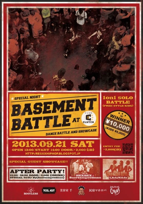 basementbattle