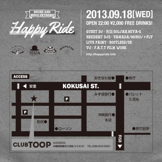 happyride