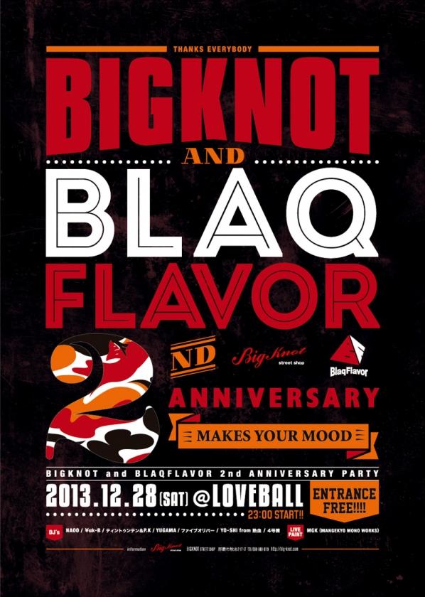 bigknot anniversary