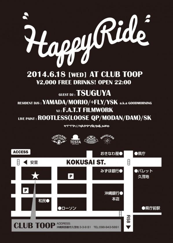 HAPPYRIDE20140618_02