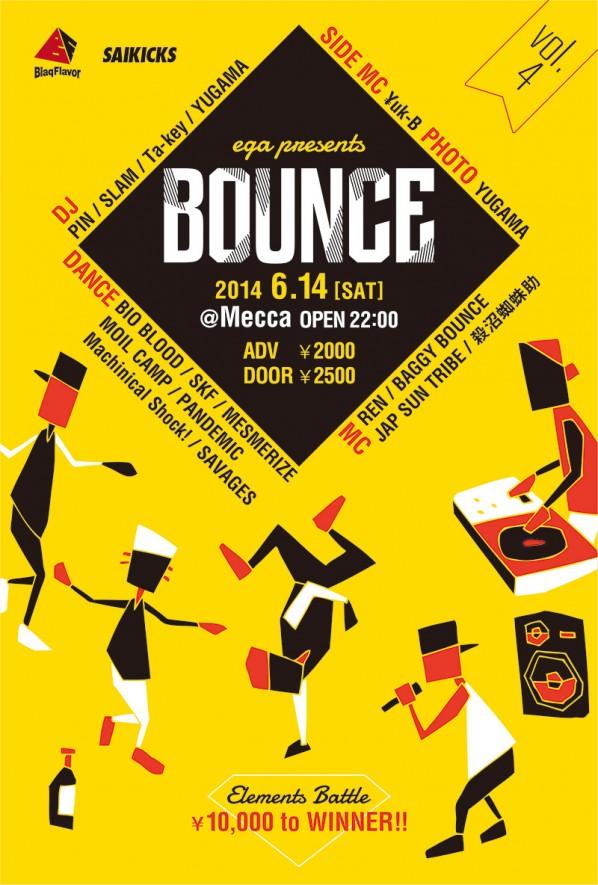 bounce4